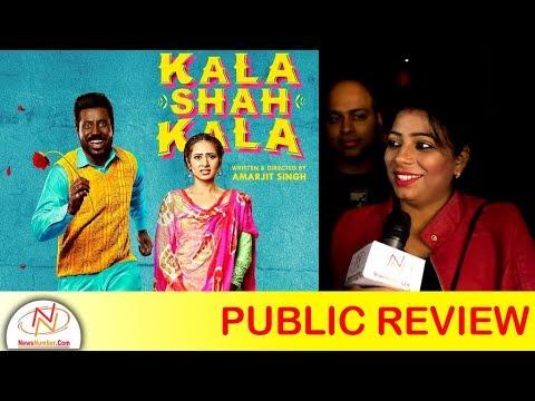 Movie Masala: Public Review of 'Kala Shah Kala' || Binnu Dhillon || Sargun Mehta Mp3