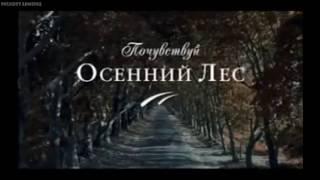 Реклама peugeot 308 cc    -   PEUGEOT ARMENIA   -  Пежо Армения   -  Պեժո Հայաստան