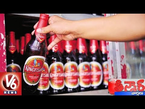 Telangana State Tops In Beer Sales In South India | Teenmaar News | V6 News