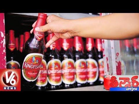 Telangana State Tops In Beer Sales In South India || Teenmaar News