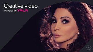 Elissa - Faker (Audio) / ????? - ????