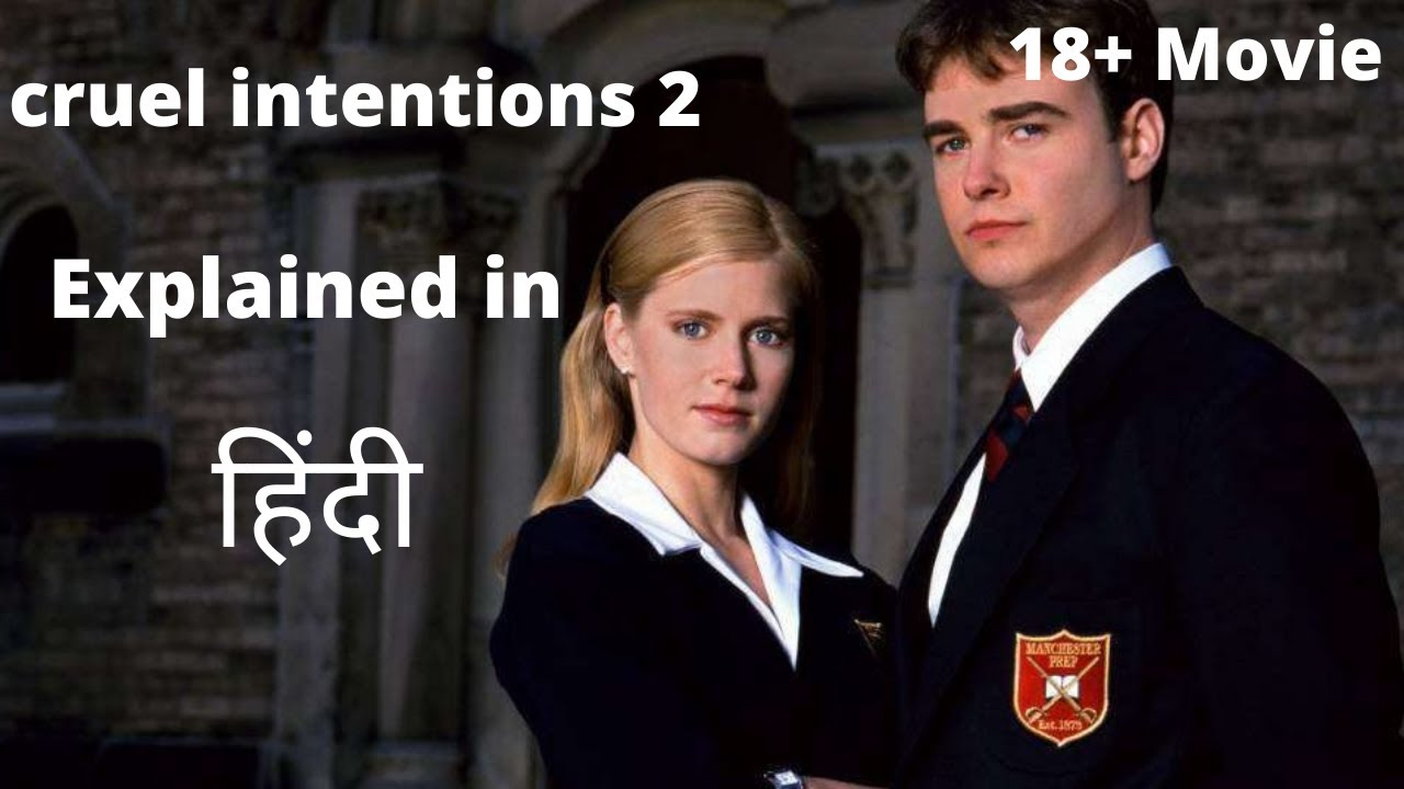 Download Cruel  Intentions 2 (2000) Movie Explained In Hindi | Hollywood Legend