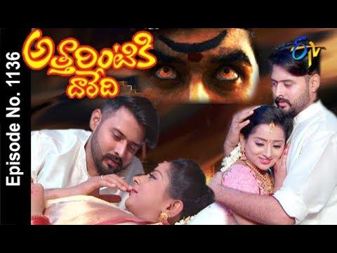Attarintiki Daredi   26th June 2018   Full Episode No 1136   ETV Telugu