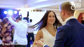 Безудержные танцы гостей на свадьбе! ТАНЦЕВАЛЬНЫЙ МАСТЕР КЛАСС!!!
