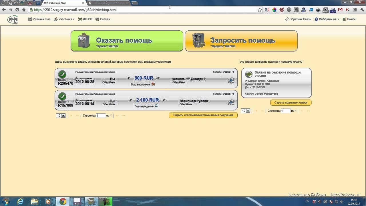 câștigurile la depozitele cu dobândă pe internet)
