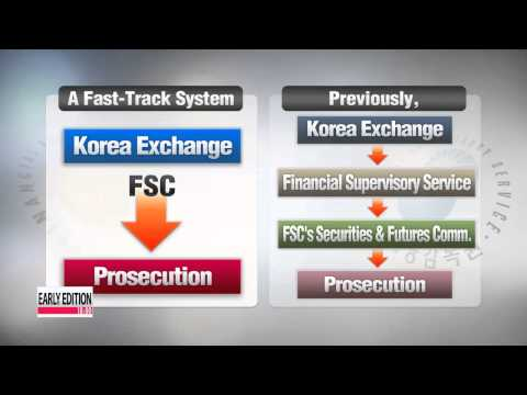 Financial Services Commission gets police power to investigate stock price manipulation...