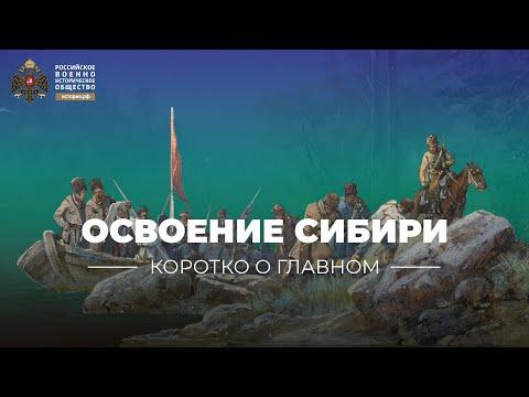 Восточная Сибирь климат, природа