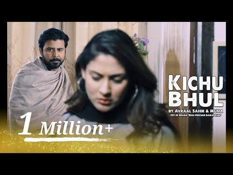 Kichu Bhul ( কিছুভুল )   Avraal Sahir   Muna   Afran Nisho   Mehazabien   Bangla New Song 2019