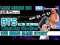 BTS Wembley Concert 웸블리 콘서트입장부터 퇴장 끝난 후까지 방탄 울고 나도 울고ㅠㅠ 드디어 갔다왔어요 Feat. 뷔 Tower Bridge