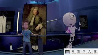 愛因斯坦的時空魔法3D(The Secrets of Gravity)【2017.12.24首映】