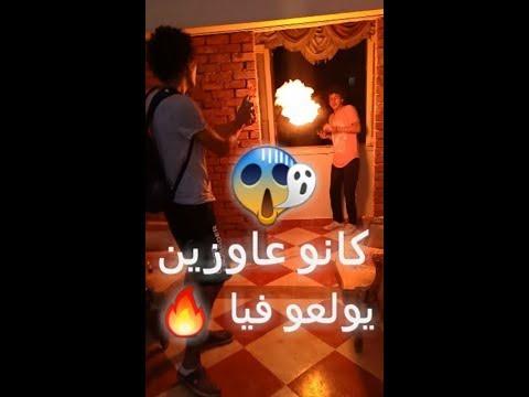 مقلب النار | علاء خالد