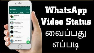 How to Set Tamil WhatsApp Status Video very easy