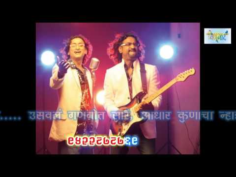Khel Mandala karaoke By Mangesh Painjane