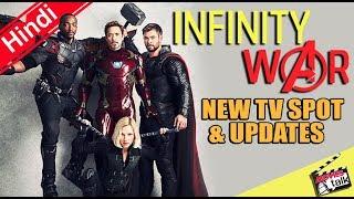 Avengers Infinity War Infinity War New Tv Spot & Updates [Explained In Hindi] thumbnail