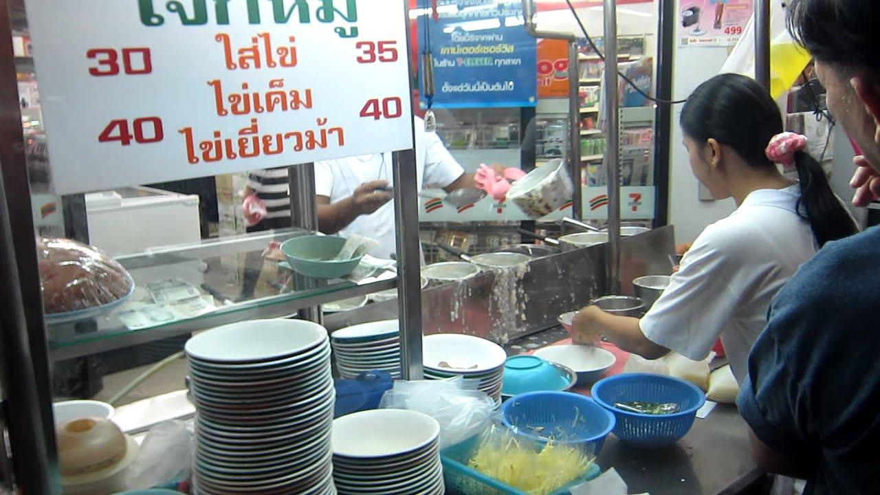bkk garküche - youtube