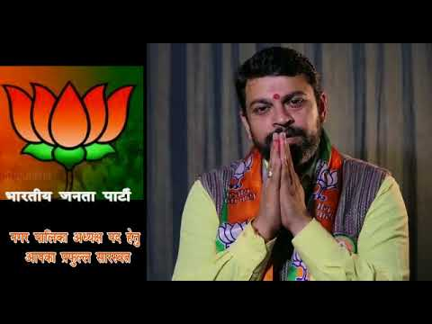 Hapur BJP Candidate Prafful Sa bjp4up