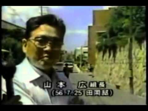 NHK 山口組3