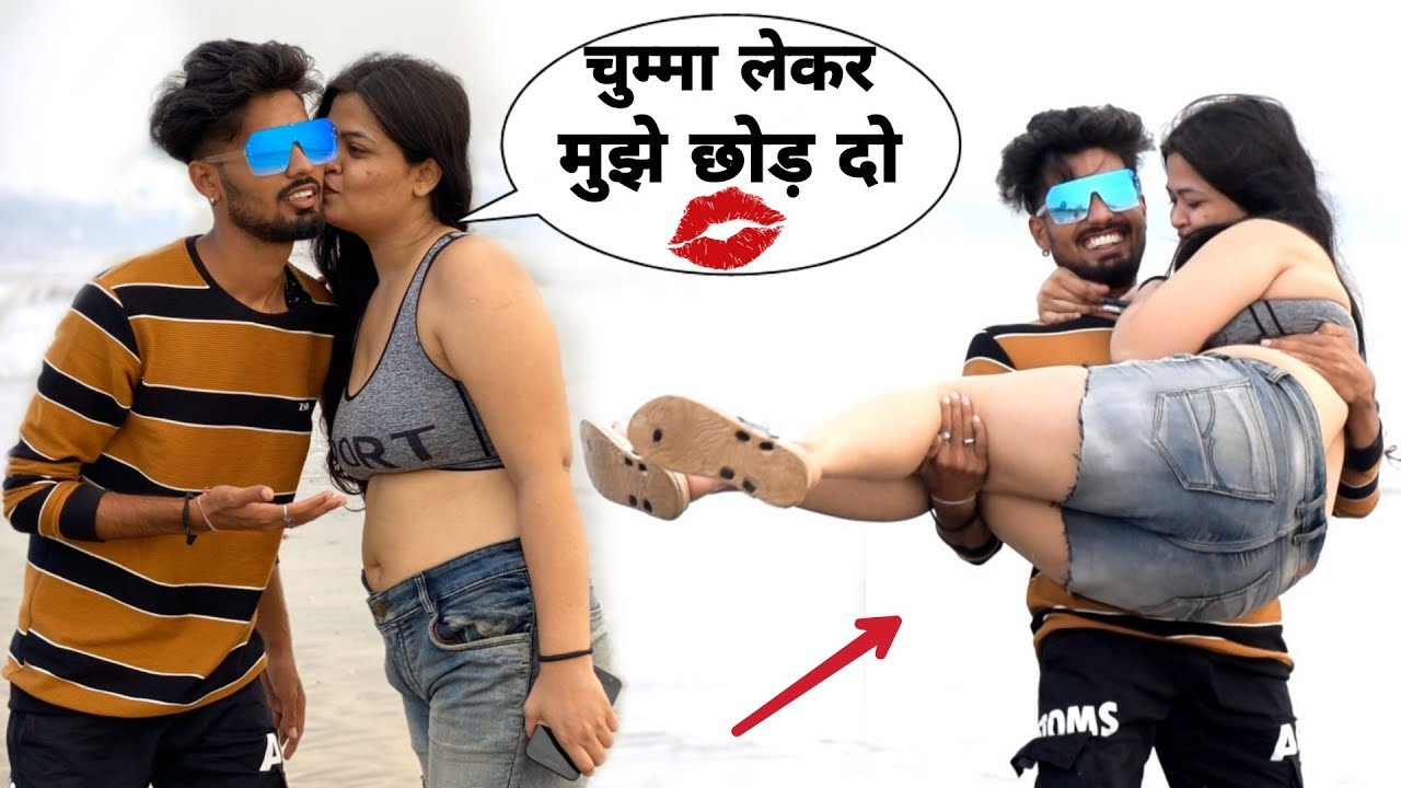 Meri Girlfriend Bano Nhi To Jan De Dunga Prank | Bharti Prank |Raju Bharti |