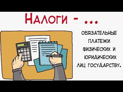 Видеоуроки ОГЭ -