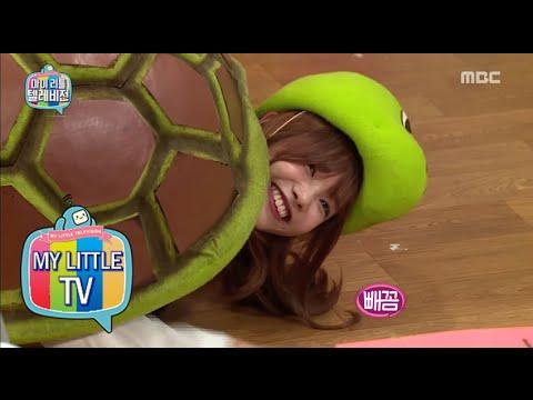 [My Little Television] 마이리틀텔레비전 - 'Cute turtle' Ha Yeon-soo 20150919