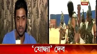 Actor Dev on his upcoming film 'Jodha', his shooting going on at chandrakona