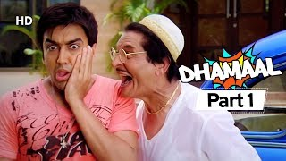 Dhamaal - Superhit Comedy Movie - Aashish Chaudhary - Asrani - Riteish Deshmukh - #Movie In Part 01