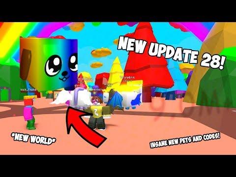 *NEW* UPDATE 28! RAINBOW WORLD BUBBLE GUM SIMULATOR! - ROBLOX