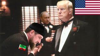 Трамп кинул Кадырова