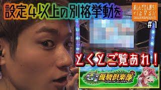 《Twitter》 本垢…https://twitter.com/yosuketsubaki ゲーム垢…https:/...