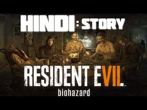 Resident Evil 7 Biohazard story explained...