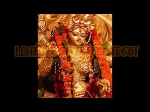 Mangalaroopini-Tamil மங்கள ரூபினி சலவைத்தூள்