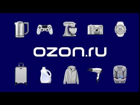 Достаточно только скачать и все товары интернет магазина OZON.ru как на  ладони! bcbf1475dbb