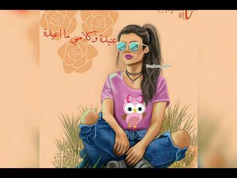اسماء بنات او القاب بنات جميلة جدا الوصف مهم Youtube