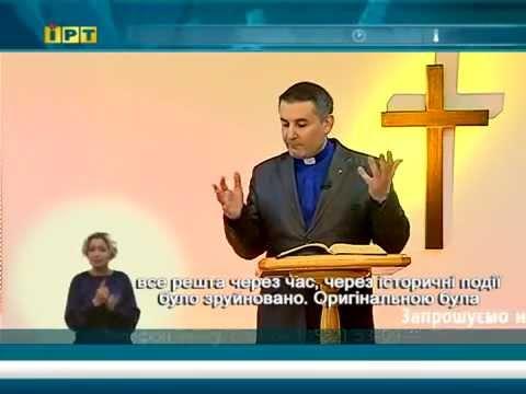 """Видео программы """" Шаги Веры """"  с Дмитрием Лаптевым - Magazine cover"""