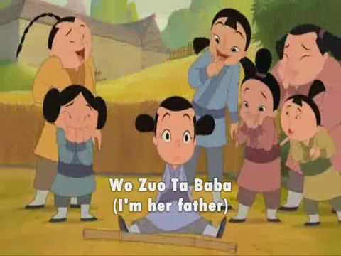 Mulan   Ni Wa Wa Chinese Children Song Eng Subs