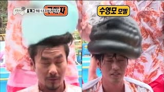 Slapstick Comedy Compilation from 'Infinite Challenge'
