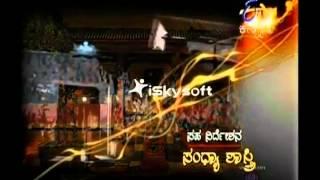 Mahanavami Kannada Serial Title Song