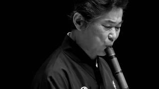 Repeat youtube video J21 尺八 SHAKUHACHI Flûte de bambou 前半 福田輝久 杵屋子邦