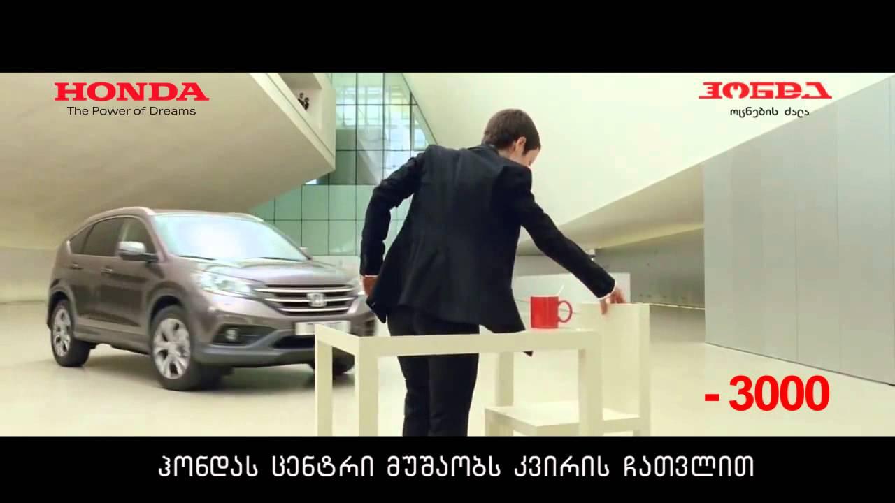 Honda CR-V TV AD2015