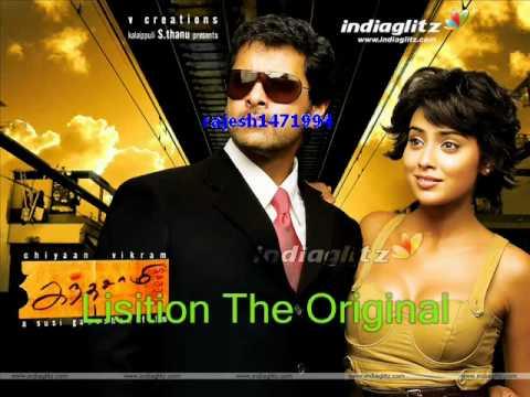 Tamil Karaoke Allegra Allegra ( India Ponnu) - kandasamy