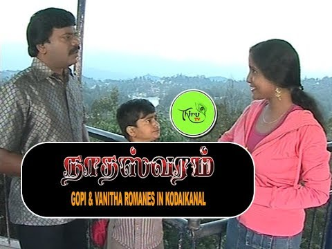 Repeat NATHASWARAM|TAMIL SERIAL|COMEDY|GOPI WITH FAMAILIES