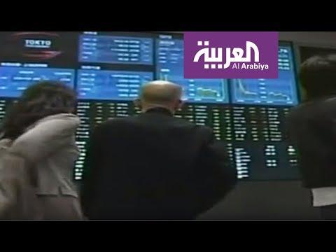 مشكلة جديدة لقطر .. قضية بـ12 مليار دولار مع بنك باركليز  - نشر قبل 2 ساعة