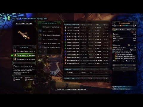 Monster Hunter World - легкое лукорудие на обычные снаряды 2 thumbnail