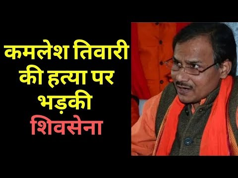 शिव सैनिक ने CM योगी पर कसा तंज | NTTV BHARAT