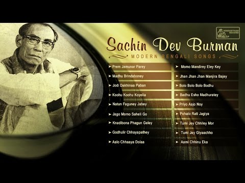 Best of SD Burman | Hit Bengali Songs | Sachin Dev Burman Songs Audio Jukebox