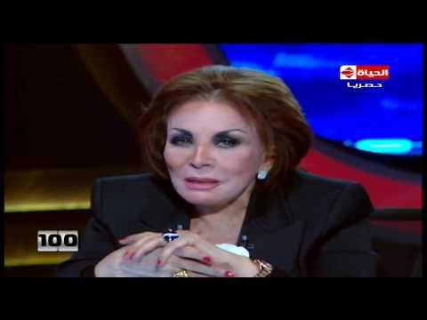 برنامج 100 سؤال حلقة لبنى عبد العزيز كاملة HD