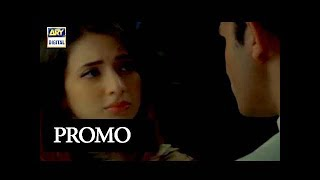 Rubab is an innocent girl, who along with her family lives with her...