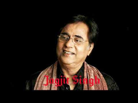Main aur meri tanhai jaye to kaha jaye by Jagjit Singh