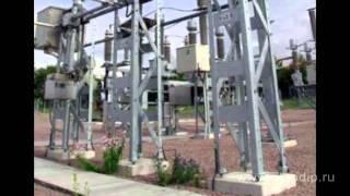 Элегазовый выключатель(, 2010-12-09T14:06:55.000Z)