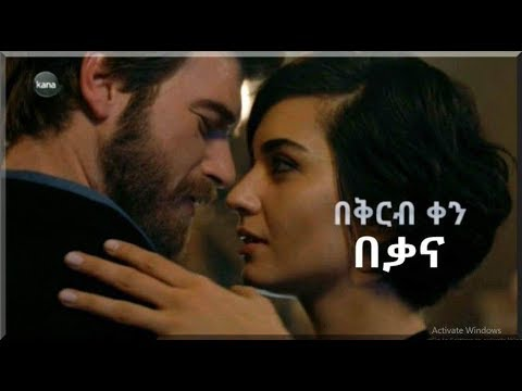Elif And Kuzi Best Turiksh Drama Ever |...